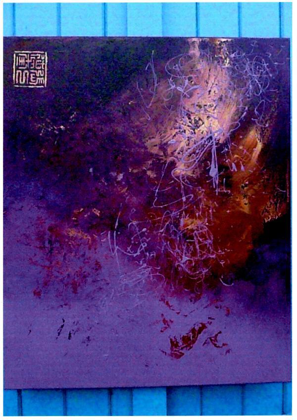 Peinture de 2009 :